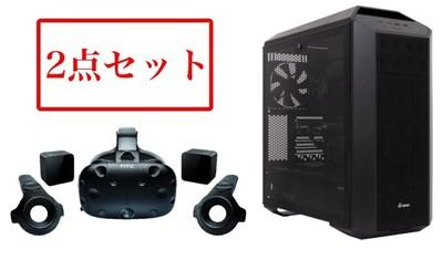 【セット】G-GEAR neo Ryzen7 RTX2080 + HTC VIVE